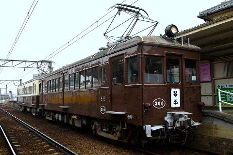 【琴電】レトロ電車特別運行実施