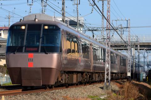 【小田急】30051F+30251F(EXE)特別団体専用列車運転