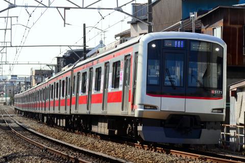 【東急】相互直通運転PRラッピング電車 運行開始