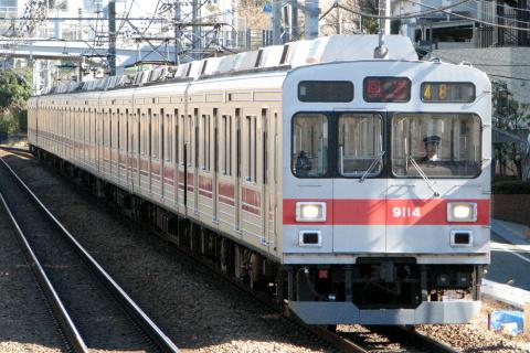 【東急】9000系9014F 長津田車両工場入場