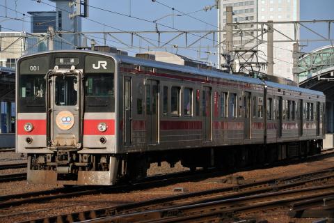 【JR四】121系カマ第1・2編成 開業100周年ヘッドマーク掲出