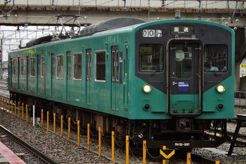 【JR西】103系3550番代カコM7編成 網干総合車両所本所入場