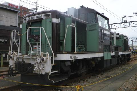 【JR東】「高崎鉄道ふれあいデー」開催