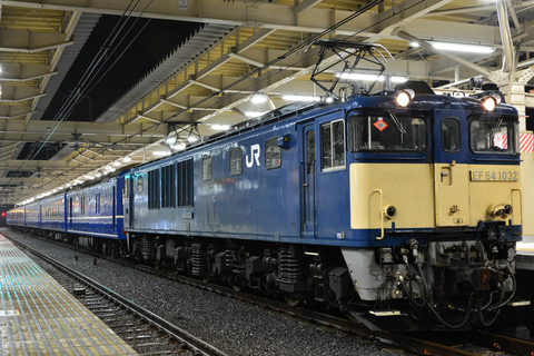 【JR東】24系青森車使用 団体臨時列車運転