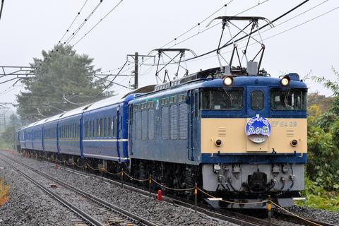 【JR東】24系青森車使用 「ブルートレイン八ヶ岳」号 運転