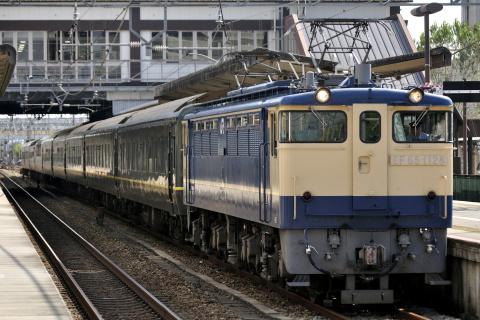 【JR西】『トワイライトエクスプレス』編成  網干総合車両所本所入場