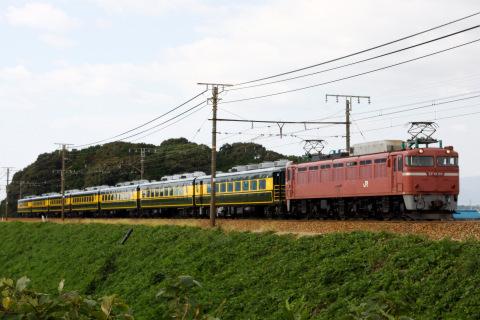 【JR西】『サロンカーなにわ』使用 団体臨時列車運転