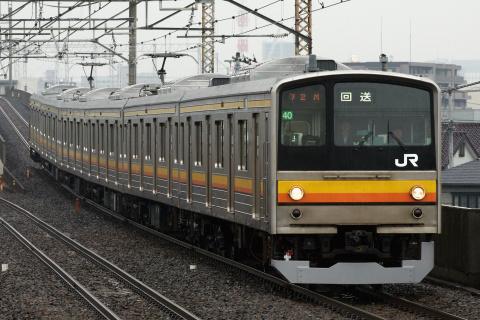 【JR東】205系ナハ40編成 大宮総合車両センター出場