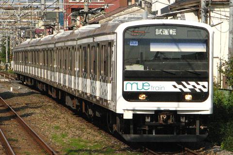 【JR東】209系『MUE-Train』埼京線試運転