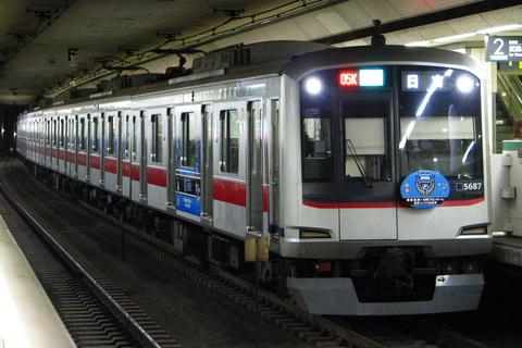 【東急】「東急電鉄×川崎フロンターレ記念号」 運転開始