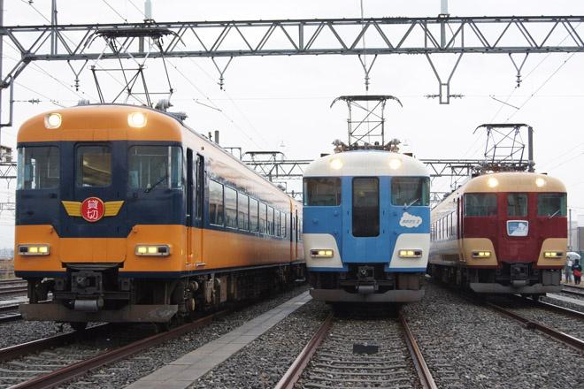【近鉄】異経路トライアングルツアー開催