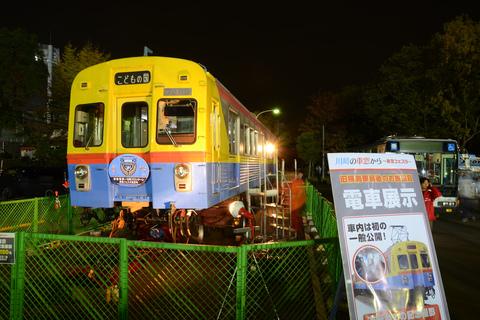 【東急】「川崎の車窓から~東急フェスタ~」におけるデヤ展示