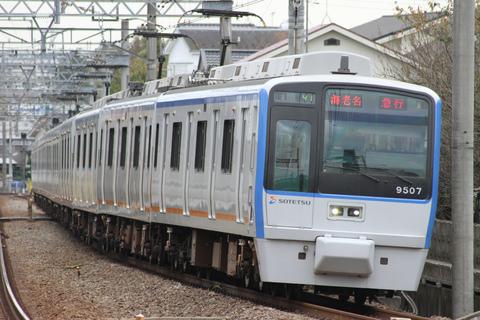 【相鉄】9000系9702F・9706F・9707F 制御装置交換