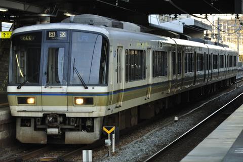 【JR西】221系K20編成 幡生へ回送