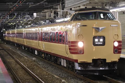 【JR西】381系FE61編成 吹田総合車両所出場