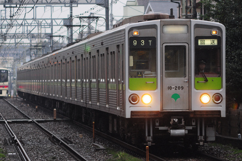 【都交】10-000形10-200F 若葉台へ回送