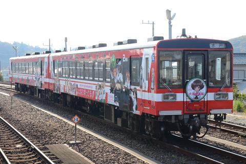 【鹿臨】ガールズ&パンツァーラッピング列車 車両展示