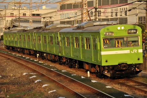 【JR西】103系ナラNS407編成 吹田総合車両所本所内試運転