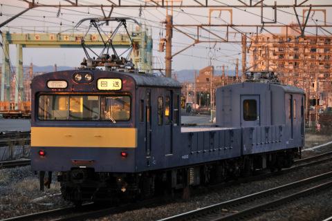 【JR西】クモル145-1015+クル144-15 吹田総合車両所本所出場