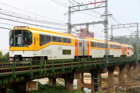 【近鉄】20000系『楽』使用 臨時列車運転
