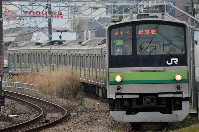 【JR東】横浜線205系ホーム検知器性能試験試運転