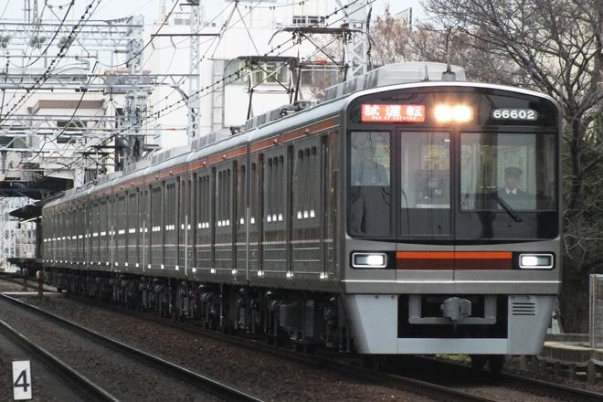 【大交】66系66602号編成(リニューアル車)試運転