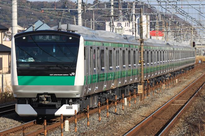 【JR東】E233系7000番台 ハエ131編成 東海道貨物線内試運転