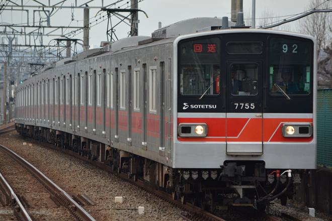 【相鉄】新7000系7755F 保安装置試験に伴う臨時回送