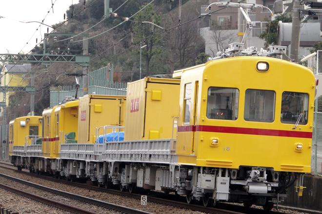 【京急】デト貨車4両で運転