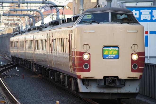 【JR東】189系M51編成で「あずさ85号」運転