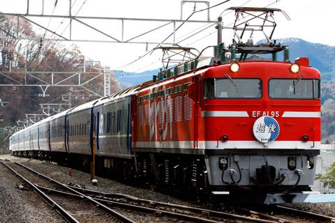 【JR東】団体臨時列車「越後号」運転