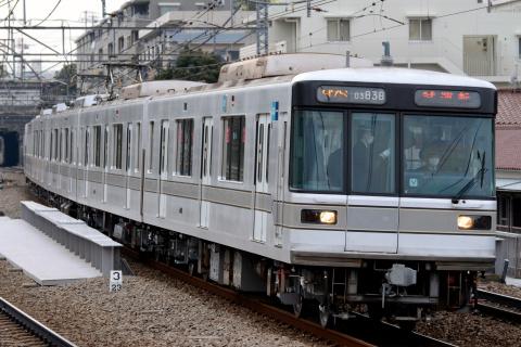 【メトロ】03系03-138F 試運転