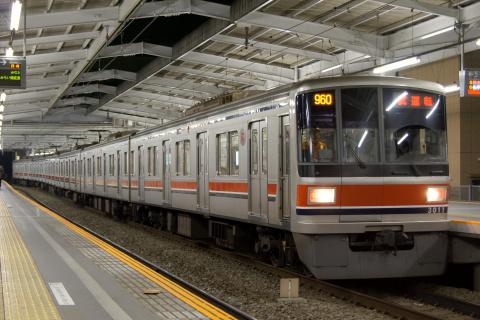 【東急】3000系3011F 東横線内で試運転
