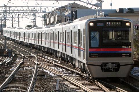 【京成】3000形3026編成 営業運転開始