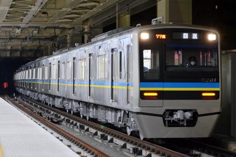 【北総】9200形9201編成 J-TREC出場