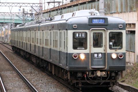 【京成】3300形3356編成 営業運転離脱