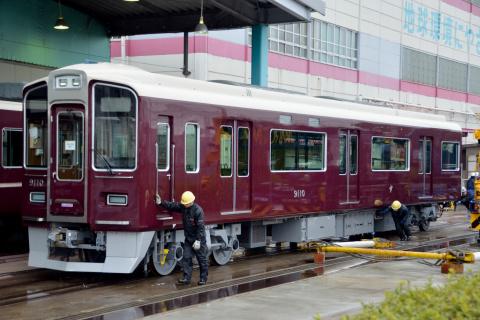 【阪急】9000系9010F 搬入開始