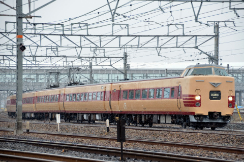 【JR西】381系フチFE66編成 本線試運転