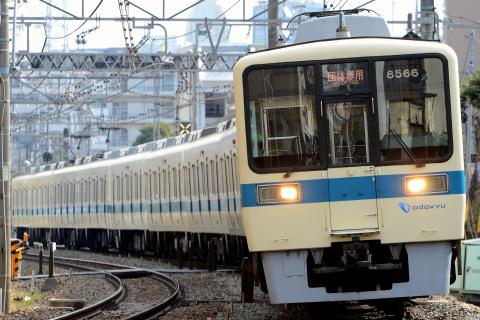 【小田急】8000形8066F+8266F使用 団体専用列車運転