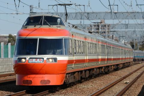 【小田急】7000形7003F(LSE)試運転