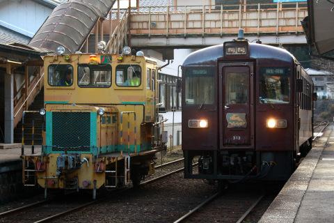 【わ鐵】TMC200型運転