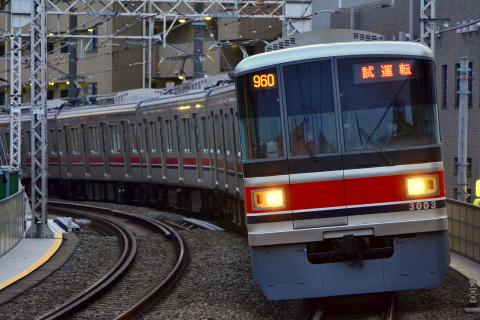 【東急】3000系3003F 東横線内で試運転