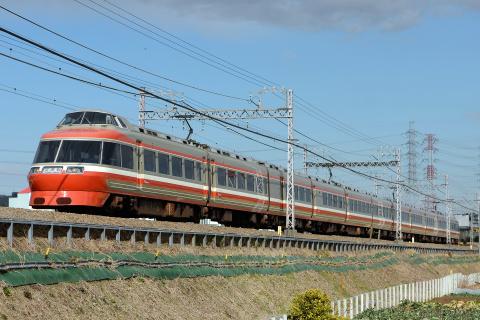 【小田急】7000形7004F(LSE) 本線試運転