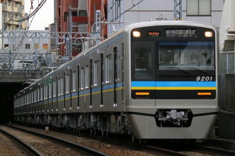 【北総】9200形9201編成 営業運転開始