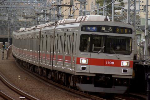 【東急】日比谷線直通列車 運転終了