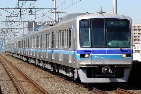 【メトロ】05系05-104編成 営業運転復帰