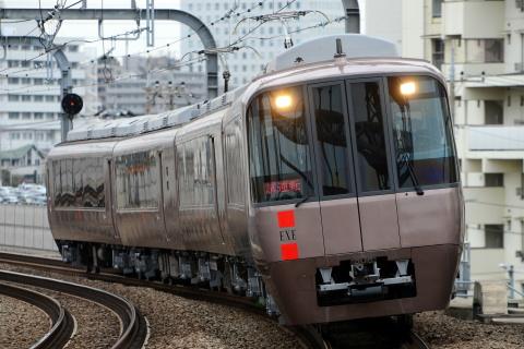 【小田急】30000形30056F(EXE)試運転