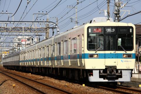 【小田急】8000形8061F 営業運転復帰