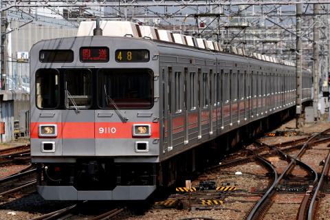 【東急】9000系9010F 長津田車両工場へ回送