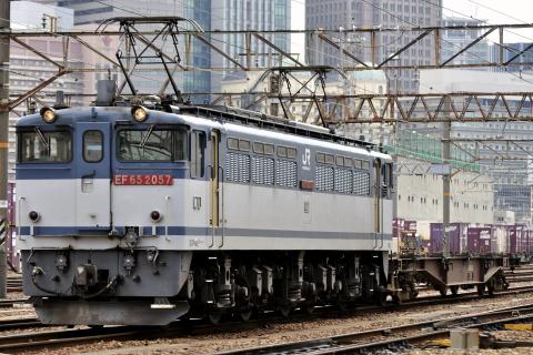 【JR貨】JR貨物梅田駅 営業終了